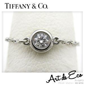 ティファニー TIFFANY&Co. 指輪 ダイヤモンド バイザヤード リング Pt950 エルサペレッティ ブランド レディース 人気 おすすめ 中古 美品|r-deco-online