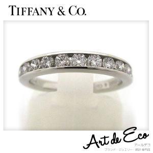 ティファニー TIFFANY&Co. 指輪  ハーフサークル Pt950 11P ダイヤ リング 10号 ブランド レディース 人気 おすすめ 中古 美品|r-deco-online