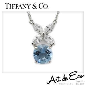 ティファニー TIFFANY&Co. ネックレス Pt950 ダイヤモンド アクアマリン ビクトリア ブランド レディース 人気 おすすめ 中古 美品|r-deco-online