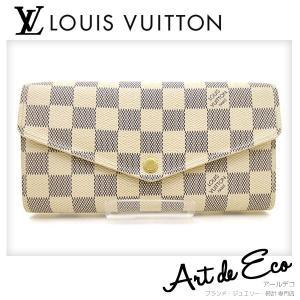 ルイヴィトン  LOUIS VUITTON 長財布 ダミエアズール ポルトフォイユ サラ N63208 ブランド レディース メンズ 人気 定番 おすすめ 中古 美品 r-deco-online