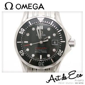 オメガ 腕時計 シーマスター プロフェッショナル300 レデ...