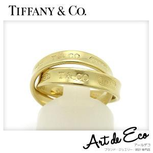 ティファニー TIFFANY&Co. リング 指輪 K18 インターロッキング サークルリング  9号 ブランド レディース 人気 おすすめ 中古 美品|r-deco-online