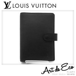 ルイヴィトン 手帳カバー エピ アジェンダPM R20052 黒 LV/ブランド/レディース/人気/...