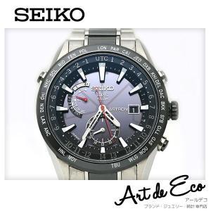 セイコー 腕時計 アストロン GPS ソーラー電波/ブランド...