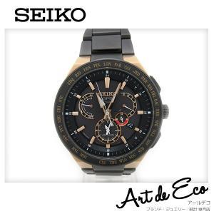 セイコー SEIKO 腕時計 アストロン エグゼクティブライン ソーラーGPS電波 ブランド時計 メンズ 人気 おすすめ 中古 美品|r-deco-online