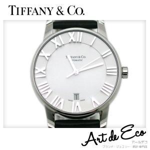 ティファニー TIFFANY&Co. 腕時計 アトラスドーム メンズ AT Z1800.68.10A21A50A ブランド時計 メンズ レディース 人気 おすすめ 中古 美品|r-deco-online