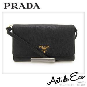 acc4fe26dd85 プラダ PRADA 長財布 ヴィッテログレインレザー ショルダーウォレット 1MT437 ブランド レディース ファッション 人気 おすすめ 中古 美品