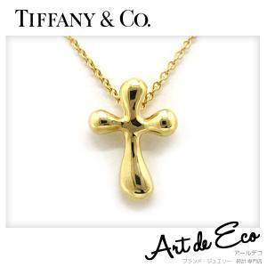 ティファニー TIFFANY&Co. ネックレス クロス ペンダント K18 ジュエリー ブランド レディース 人気 おすすめ 中古 美品|r-deco-online