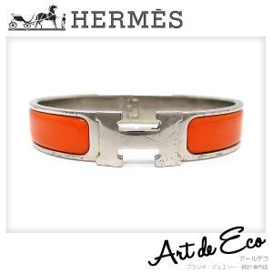 エルメス HERMES ブレスレット クリックアッシュ エナメル オレンジ バングル ブランド レディース メンズ 人気 おすすめ 中古 美品|r-deco-online