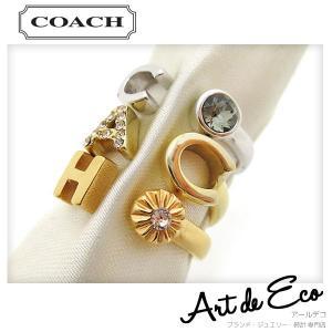 93cb00c83500 コーチ COACH リング 指輪 レターズ リングセット 9号 F54505 ブランド レディース 人気 おすすめ 中古 美品