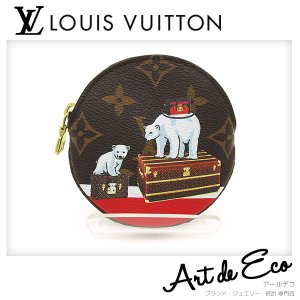 ブランド/ ルイヴィトン LOUIS VUITTON ライン/ モノグラム 商品名/ ポルト モネ・...