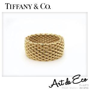 ティファニー TIFFANY&Co. 指輪 K18 サマセットリング 15号 YG ブランド レディース 人気 おすすめ 中古 美品|r-deco-online