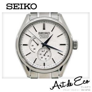 セイコー SEIKO 腕時計 プレザージュ PRESAGE チタン プレステージライン SARW041 AT ブランド時計 メンズ おすすめ 中古 美品|r-deco-online