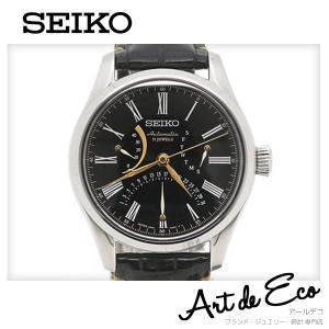 セイコー SEIKO 腕時計 プレザージュ PRESAGE 漆ダイヤル SARD011 AT ブランド時計 メンズ おすすめ 中古 美品|r-deco-online