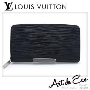 ブランド/ ルイヴィトン LOUIS VUITTON ライン/ エピ 商品名/ ジッピーウォレット ...
