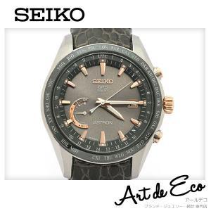 セイコー SEIKO 腕時計 アストロン ワールドタイム SBXB095 ソーラー GPS衛星電波 ブランド時計 メンズ 人気 おすすめ 中古 美品|r-deco-online