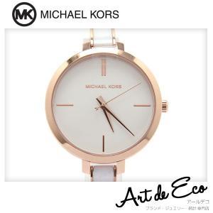 4cc1f1c57ad4 マイケルコース MICHAL KORS 腕時計 JARYN MK4342 バングルウォッチ レディース クォーツ ブランド時計 人気 おすすめ 中古  美品