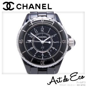 シャネル 腕時計 J12 33mm H0682 セラミック CHANEL レディース ブランド 人気...