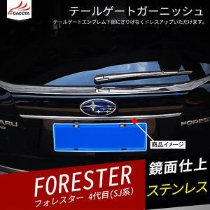 FO059 FORESTER スバルフォレスター SJ系 パ...