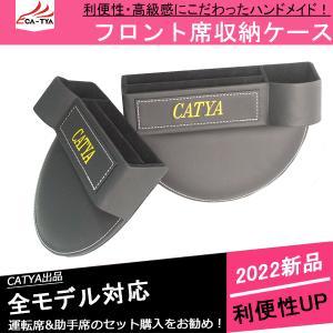 FO118 FORESTER スバル フォレスター用 フロント席収納ケース 収納ポケット スマホホルダー 内装 パーツ アクセサリー 2点目半額 1P|r-high