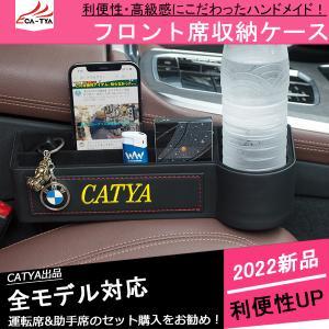 NX049 LEXUS レクサス NX RX IS CT GS 通用内装パーツ フロント席収納ケース スマホホルダー  2P|r-high