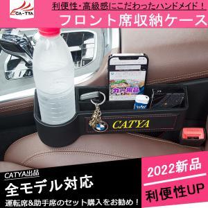 RA052 新型RAV4 ラブフォー 50系 フロント収納ケース 収納ポケット スマホケース 内装 パーツ カーアクセサリー 2点目半額 1P|r-high
