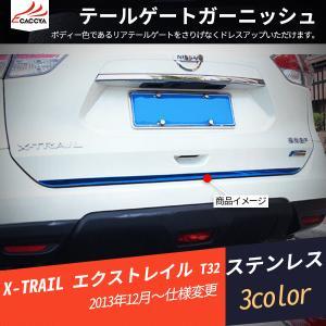 XT103 X-TRAIL エクストレイル T32 カスタム...