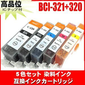 インクカートリッジ キヤノン プリンターインク キャノン  商品内容 BCI-321BK(ブラック)...