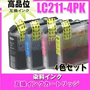 インク ブラザーインク LC211-4PK 4色パック メール便送料無料 ICチップ付き LC211...