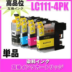 ブラザー インク LC111 インク  商品内容 LC111BK(ブラック) LC111C(シアン)...