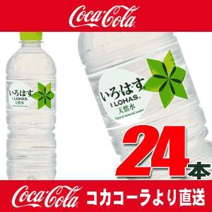 入数: 24  賞味期限: メーカー製造日より18ヶ月  厳選された日本の天然水  <原材料&...