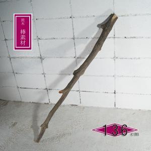 流木 棒 素材 ハンドメイド 流木棒 DIY 木材 タペストリー _bol0270