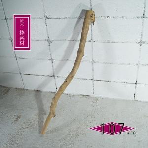 流木 棒 素材 ハンドメイド 流木棒 DIY 木材 タペストリー _bol0272