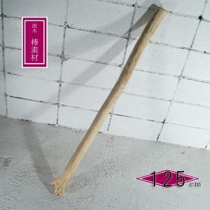 流木 棒 素材 ハンドメイド 流木棒 DIY 木材 タペストリー _bol0283