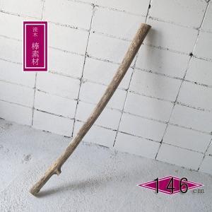 流木 棒 素材 ハンドメイド 流木棒 DIY 木材 タペストリー _bol0290