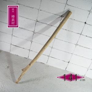 流木 棒 素材 ハンドメイド 流木棒 DIY 木材 タペストリー _bol0324