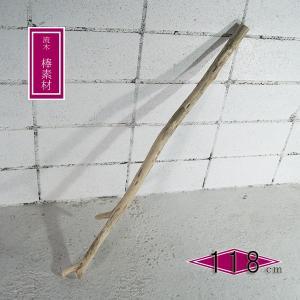 流木 棒 素材 ハンドメイド 流木棒 DIY 木材 タペストリー _bol0326