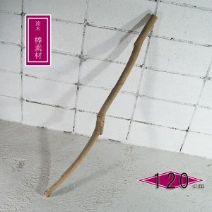 流木 棒 素材 ハンドメイド 流木棒 DIY 木材 タペストリー _bol0327
