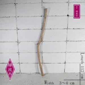 流木 棒 素材 ハンドメイド 流木棒 DIY 木材 タペストリー _bol0338
