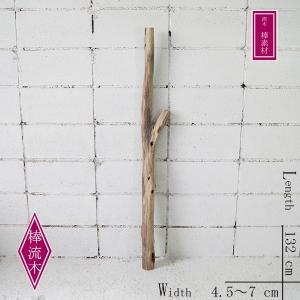 流木 棒 素材 ハンドメイド 流木棒 DIY 木材 タペストリー _bol0370