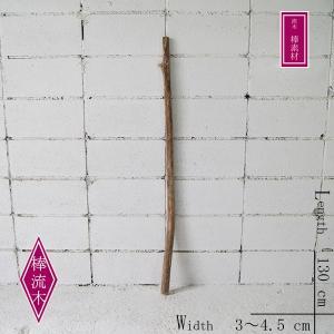 流木 棒 素材 ハンドメイド 流木棒 DIY 木材 タペストリー _bol0374