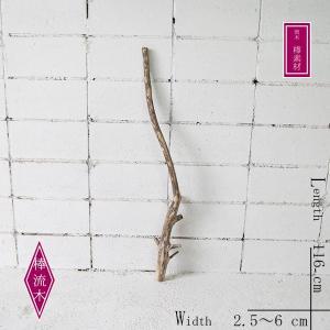 流木 棒 素材 ハンドメイド 流木棒 DIY 木材 タペストリー _bol0384