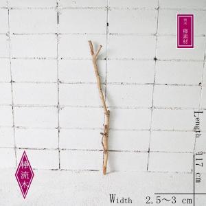 流木 棒 素材 ハンドメイド 流木棒 DIY 木材 タペストリー _bol0390