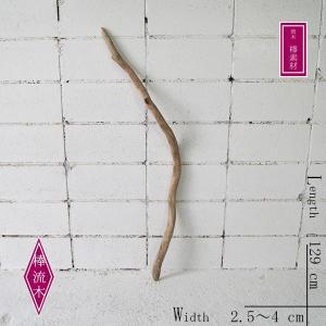 流木 棒 素材 ハンドメイド 流木棒 DIY 木材 タペストリー _bol0393