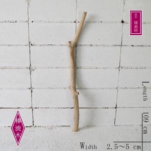 流木 棒 素材 ハンドメイド 流木棒 DIY 木材 タペストリー _bol0394