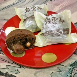 ベルギー産のこだわりチョコを使用! 体に優しいヘーゼルナッツを丸ごと1つ使用。 使用している材料はと...