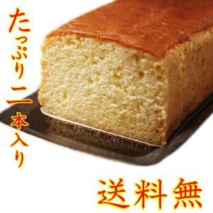 御歳暮 ギフト パウンドケーキ ブランデーケーキ  XOをたっぷりしみ込ませたケーキ2本セット スイ...