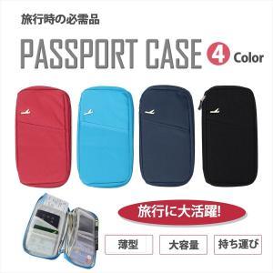 パスポート、チケット、紙幣などの貴重品を一つに収納できる 大容量旅行用ポーチです。  ペンやクレジッ...
