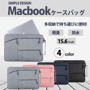 15.6インチ対応  落ち着いた色合いにシンプルなデザイン。 PC本体はもちろんケーブルやボールペン...