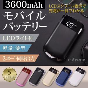 モバイルバッテリー 3500mAh 充電器 iPhone A...